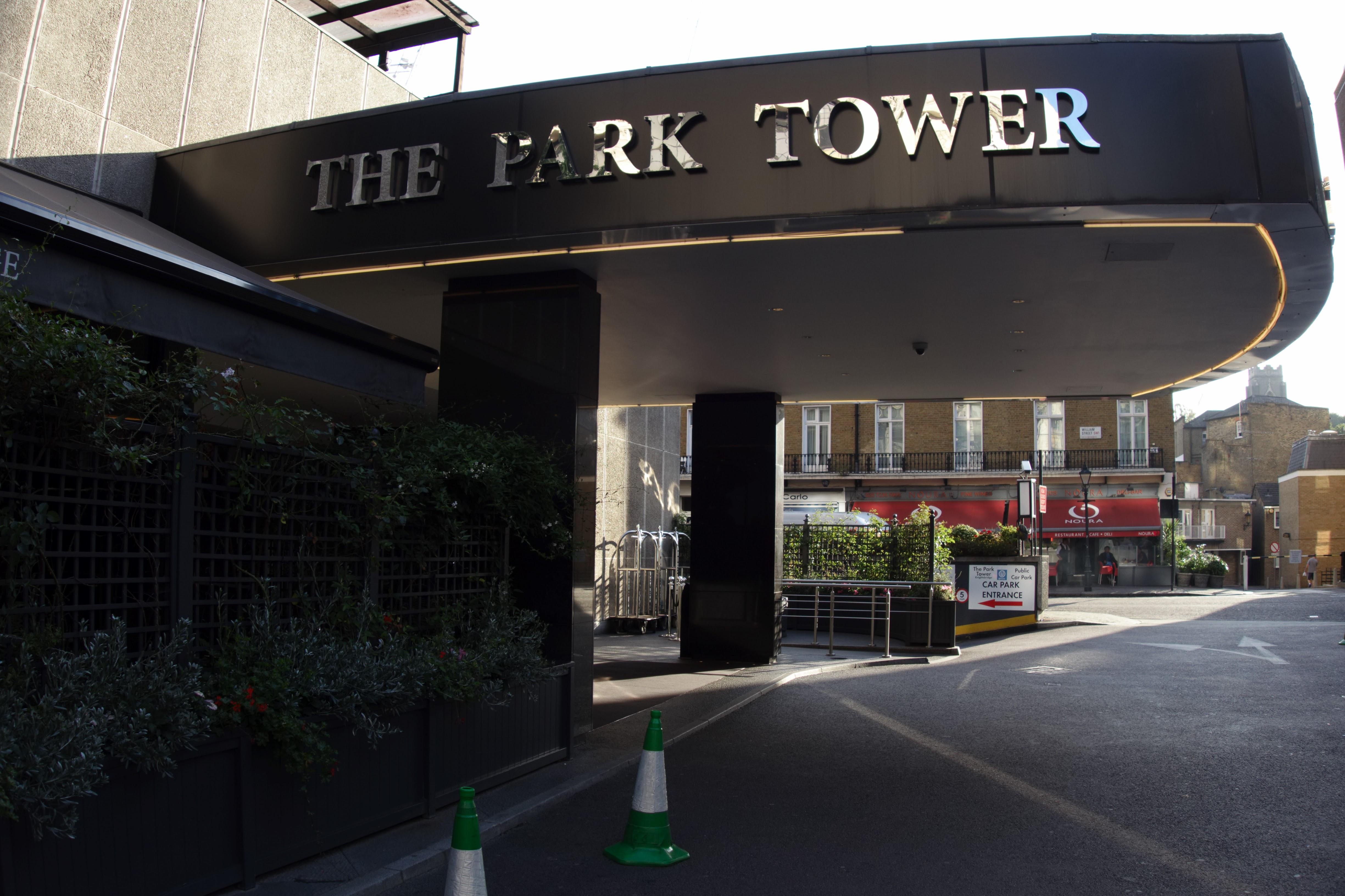 パークタワーナイツブリッジロンドン入口