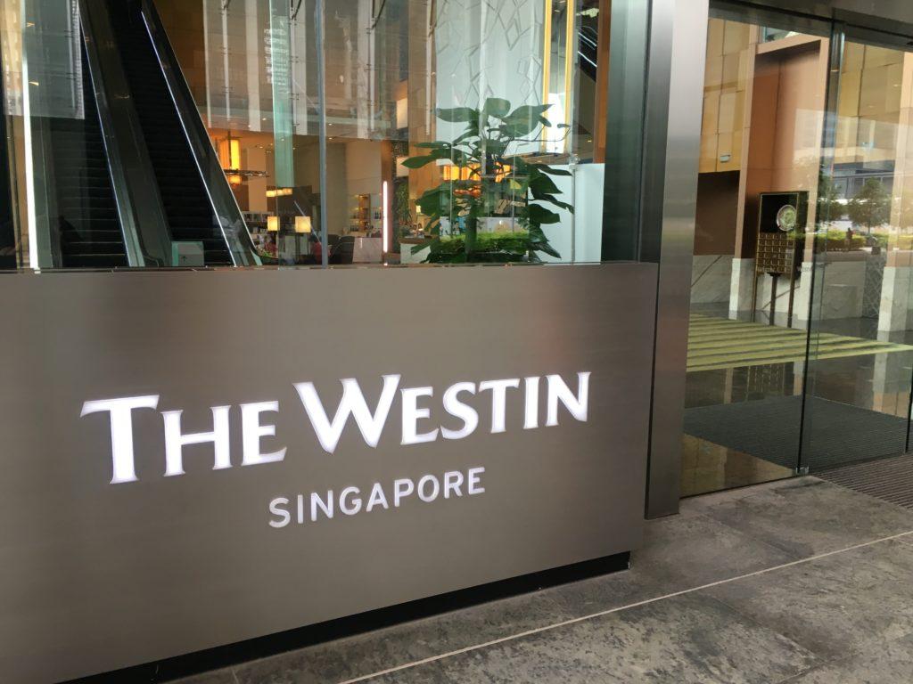 ウェスティンシンガポール入口