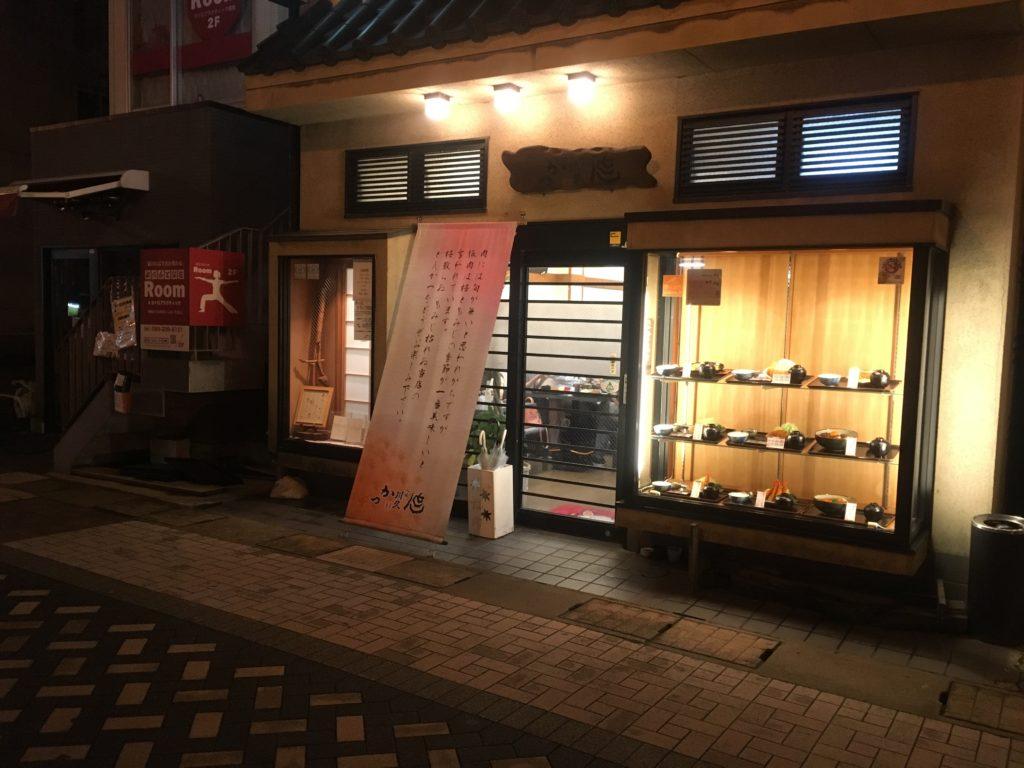 鹿児島中央駅近くの人気店 川久