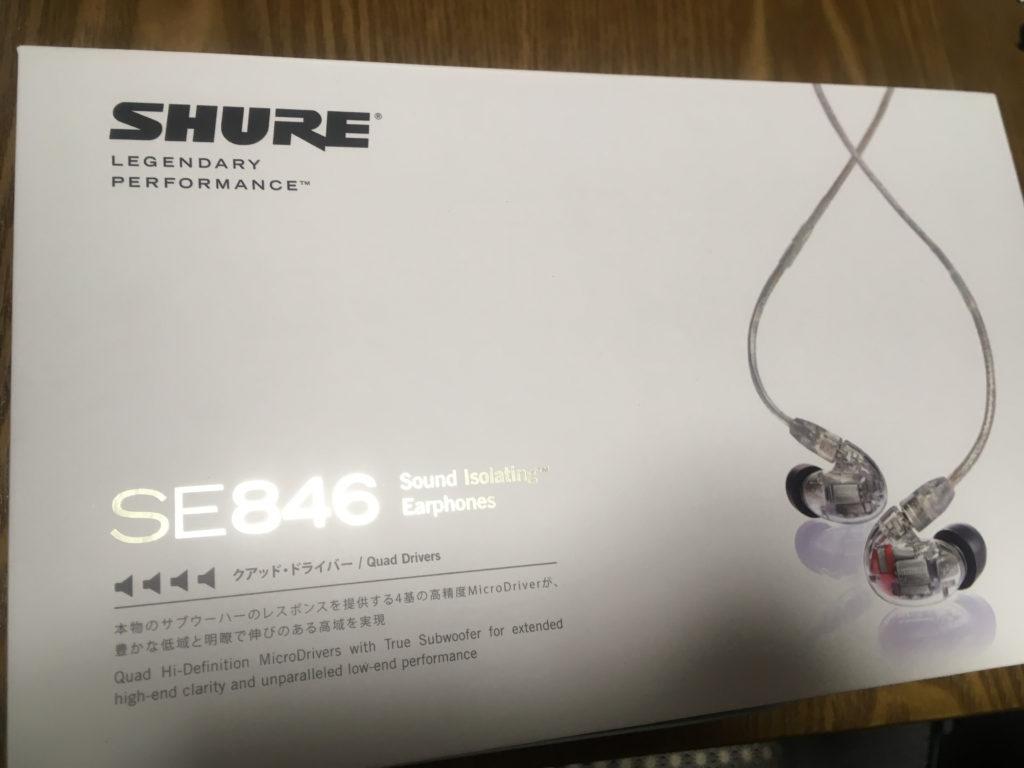 SE846box