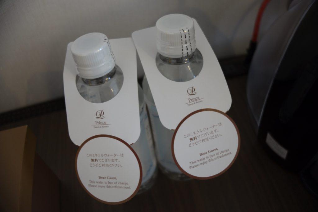 ザ・プリンスさくらタワー東京、オートグラフコレクションお水