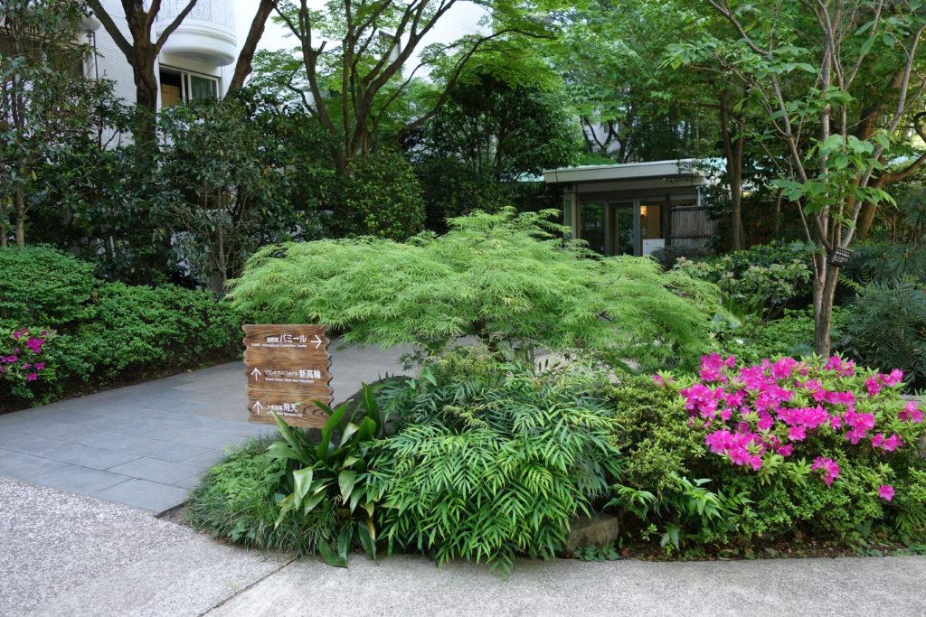 ザ・プリンスさくらタワー東京、オートグラフコレクション庭園6