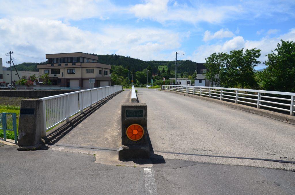 弘前ふらいんぐうぃっち橋