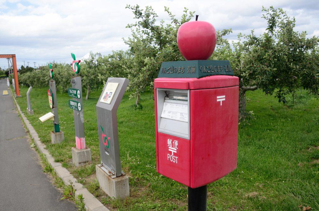 弘前ふらいんぐうぃっち弘前りんご公園ポスト