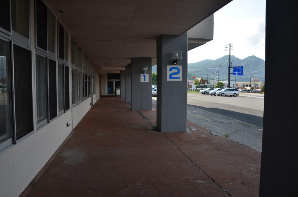 洞爺湖天体のメソッドバスターミナル