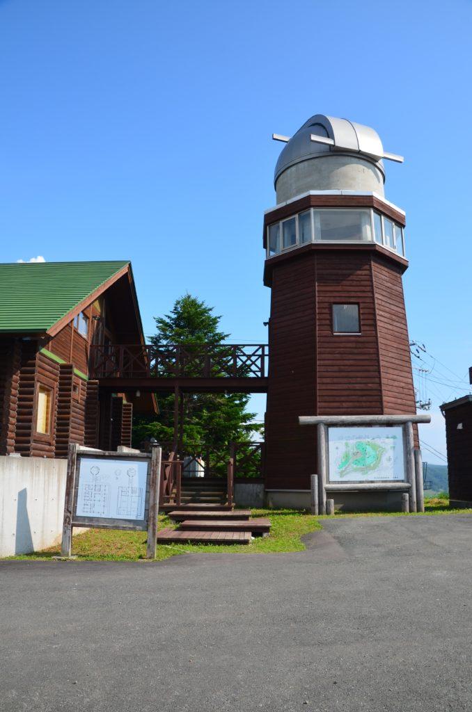 洞爺湖天体のメソッド天文台森と木の里センター