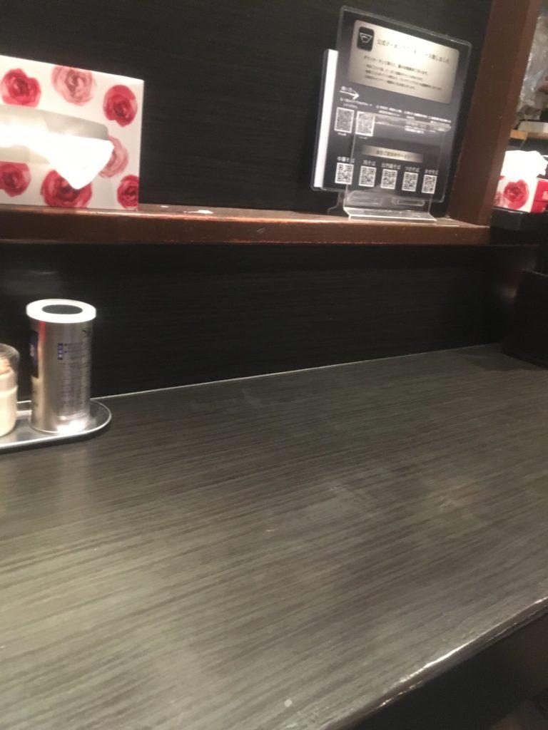 自家製麺伊藤カウンター