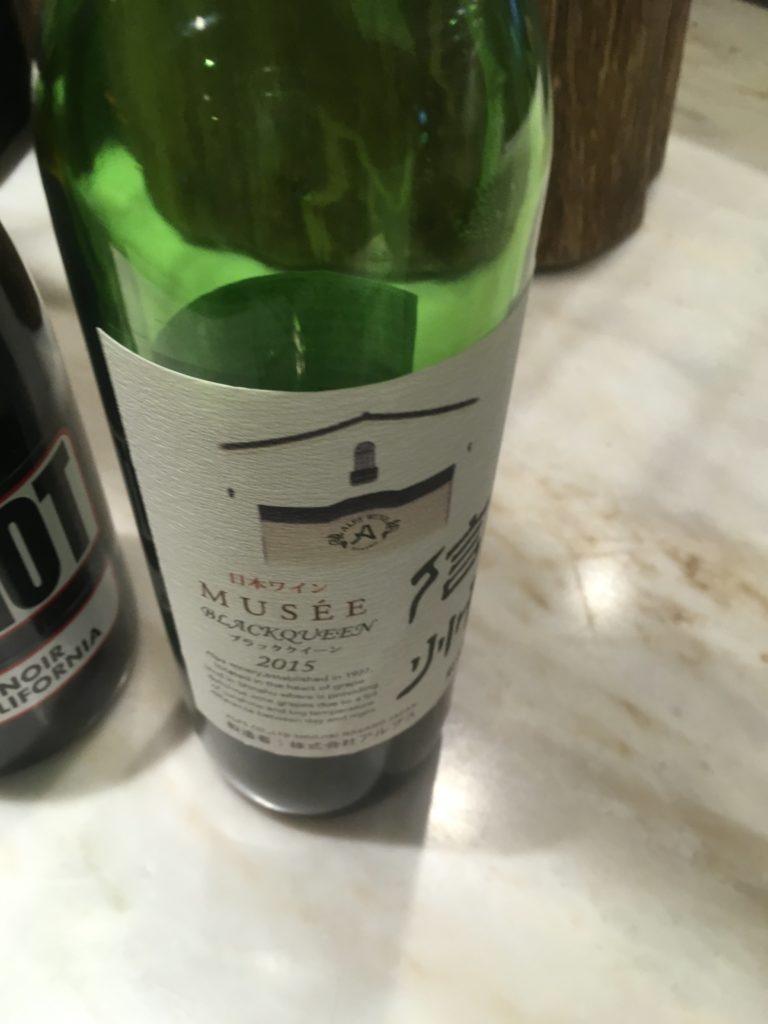 軽井沢マリオットラウンジ赤ワイン追加