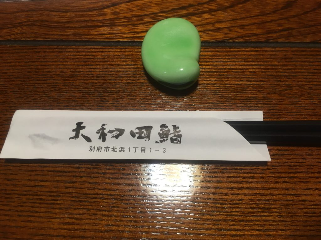 別府大和田鮨お箸