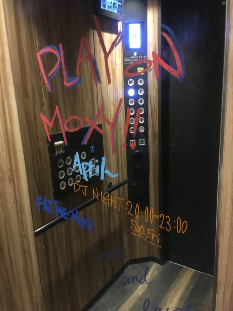 モクシー東京錦糸町エレベーター内