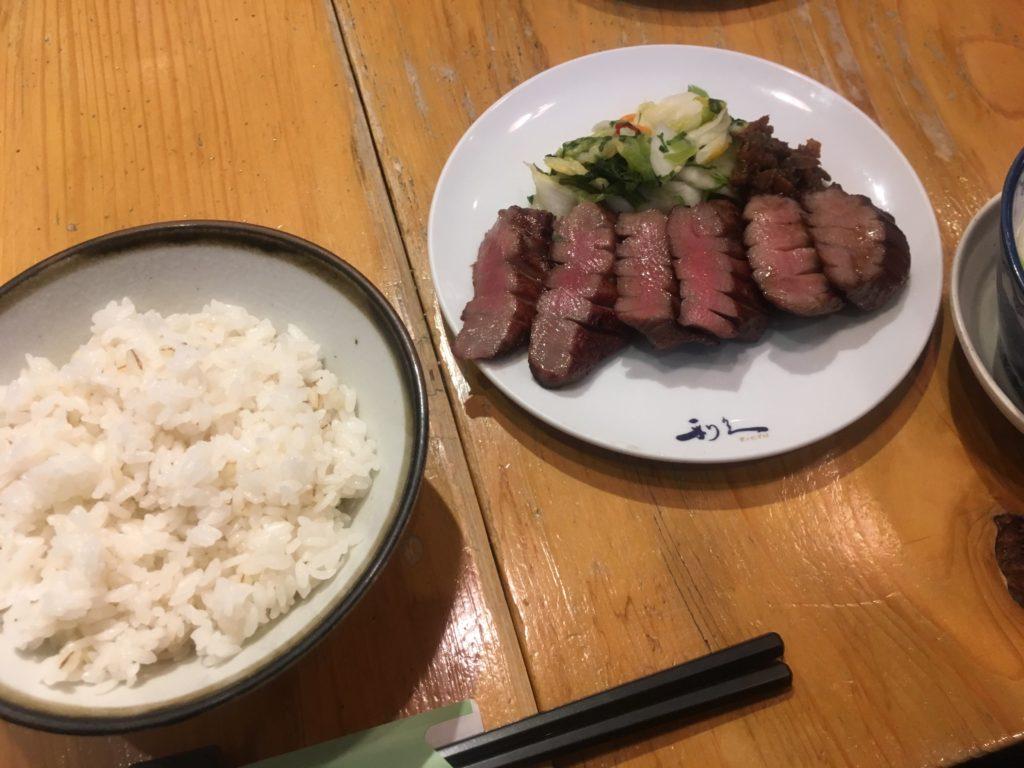 牛タン極定食3枚