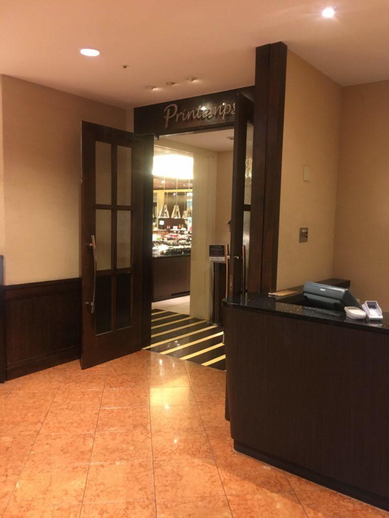 ANAクラウンプラザホテル沖縄ハーバービュー朝食会場入口