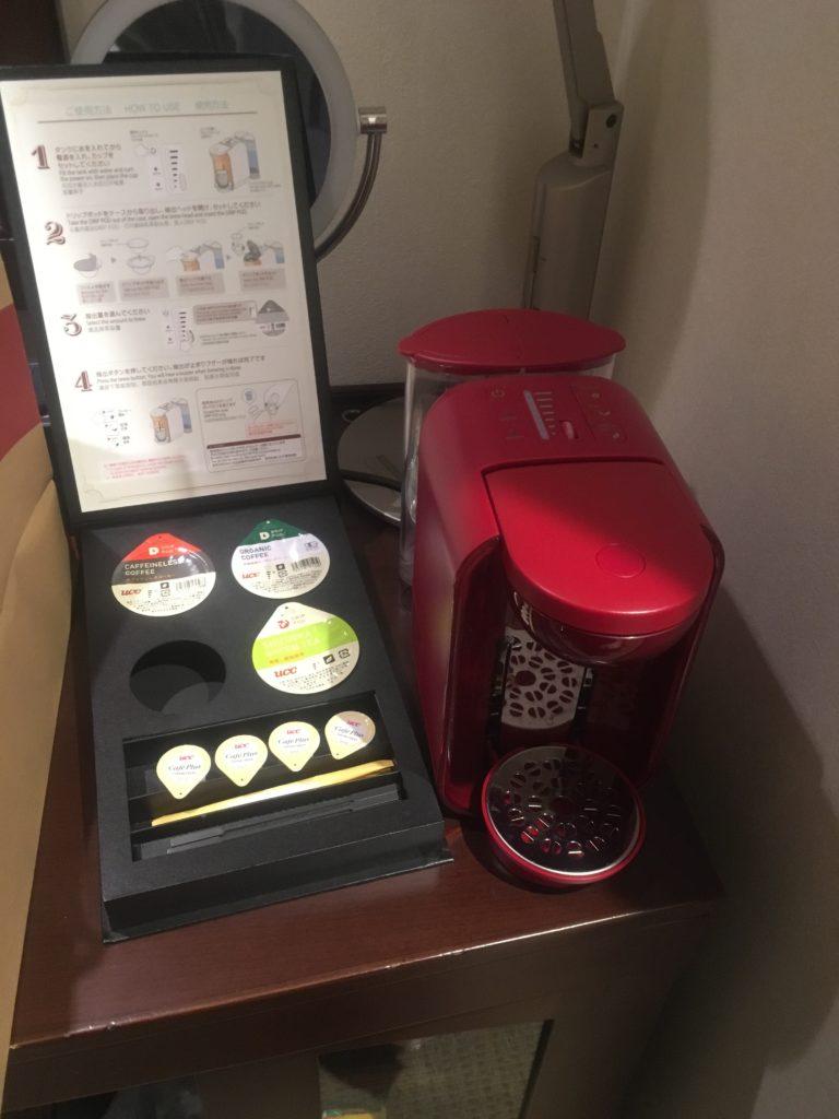 ANAクラウンプラザ岡山コーヒー
