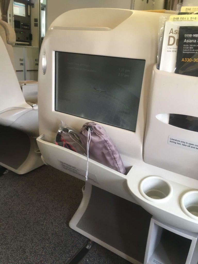 アシアナ航空ビジネスクラス画面