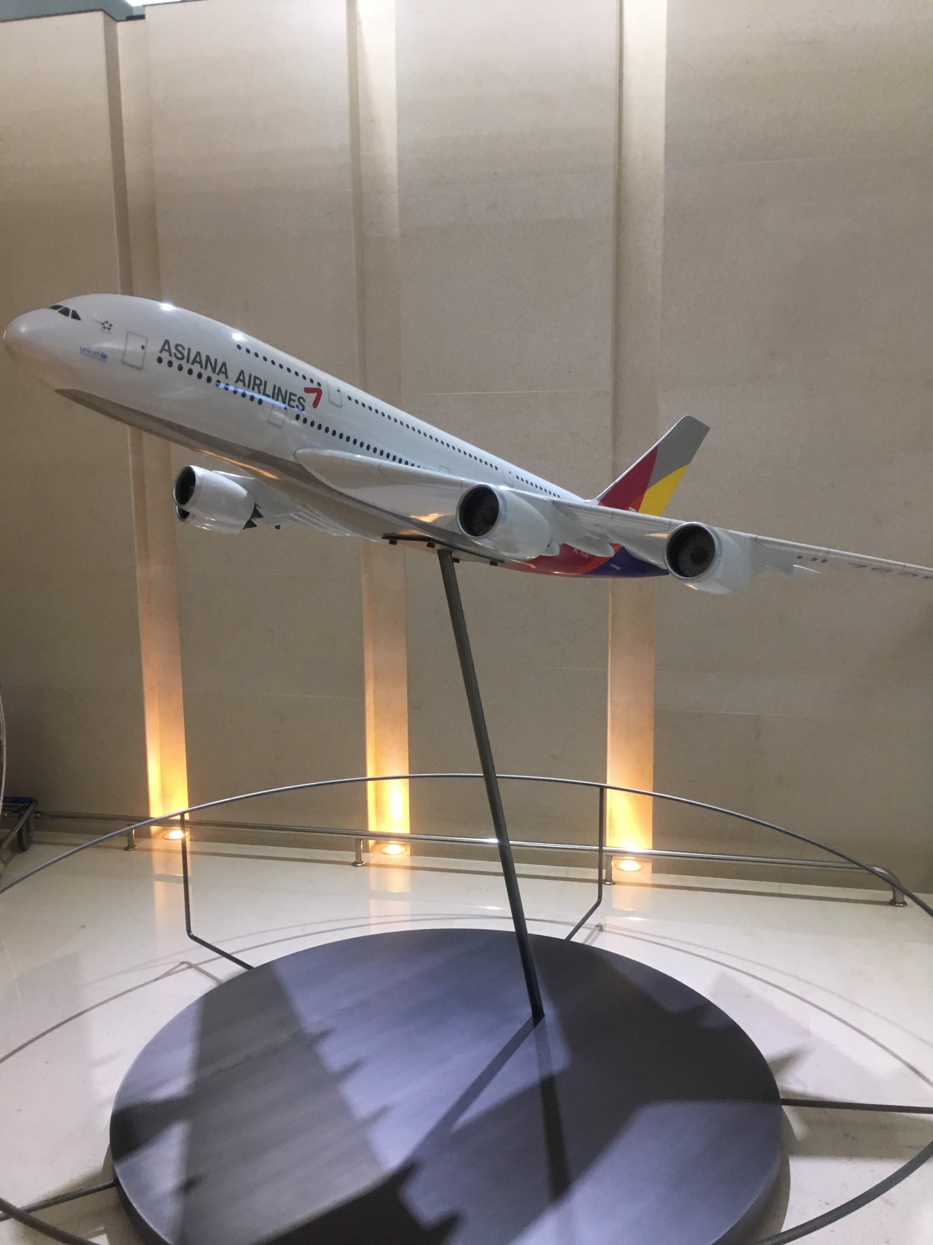 インチョン空港アシアナラウンジ飛行機模型