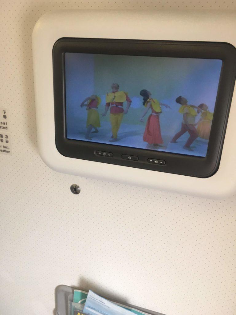 エバー航空ビジネスクラス機内安全ビデオ