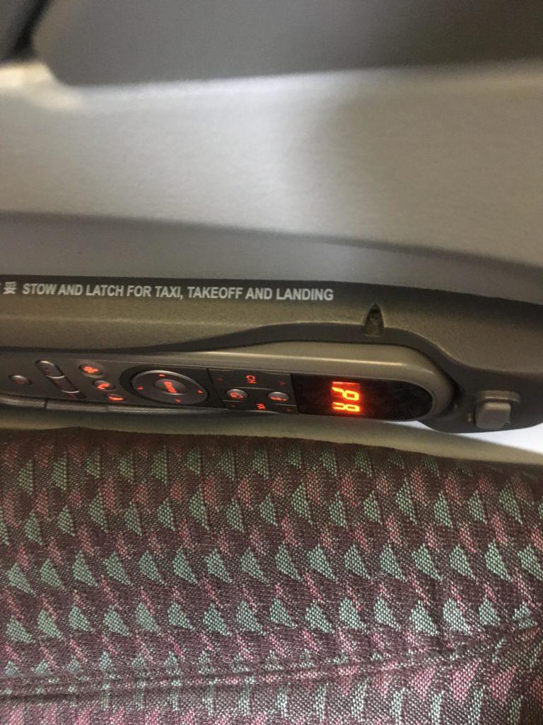 エバー航空ビジネスクラスコントローラー