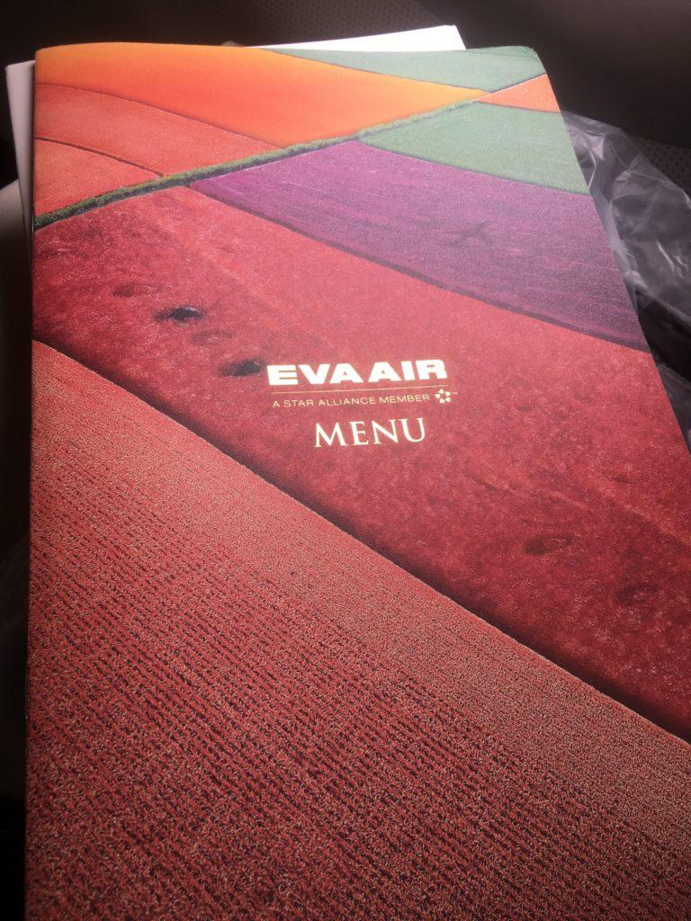 エバー航空ビジネスクラス食事メニュー