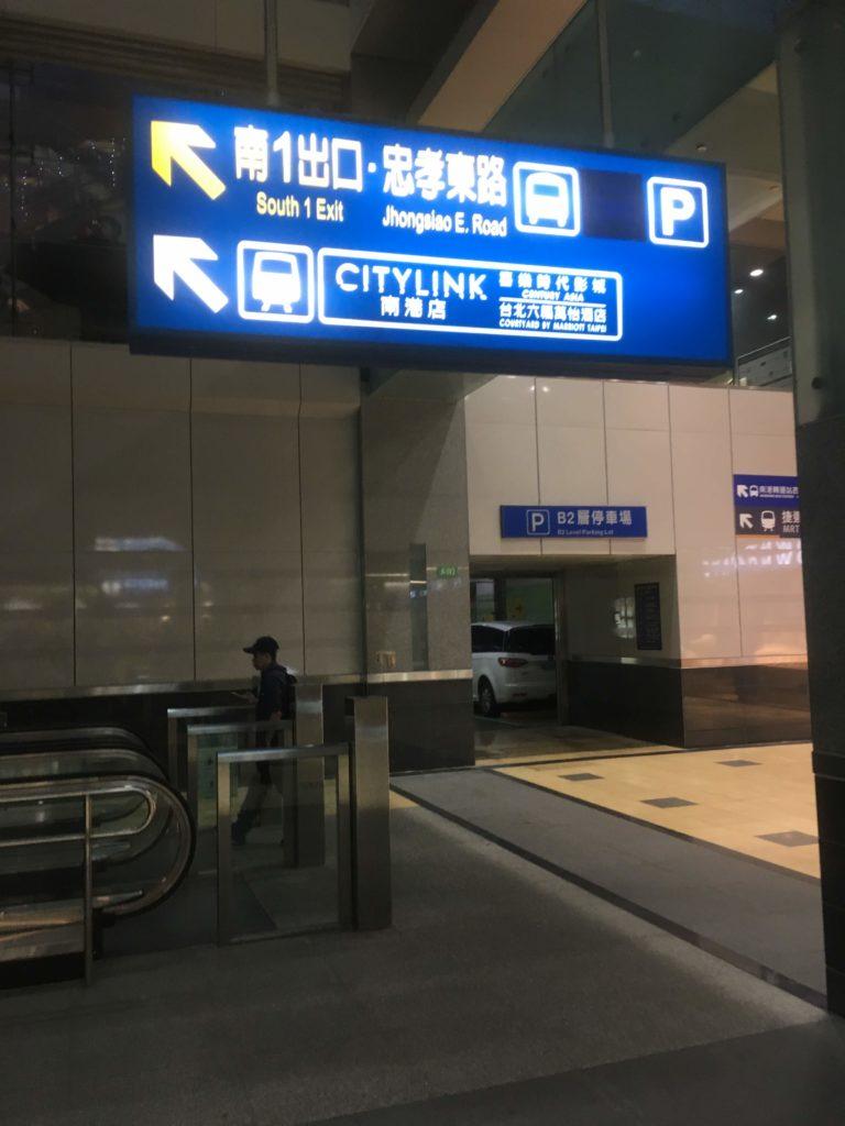 コートヤード台北部屋南港駅出口