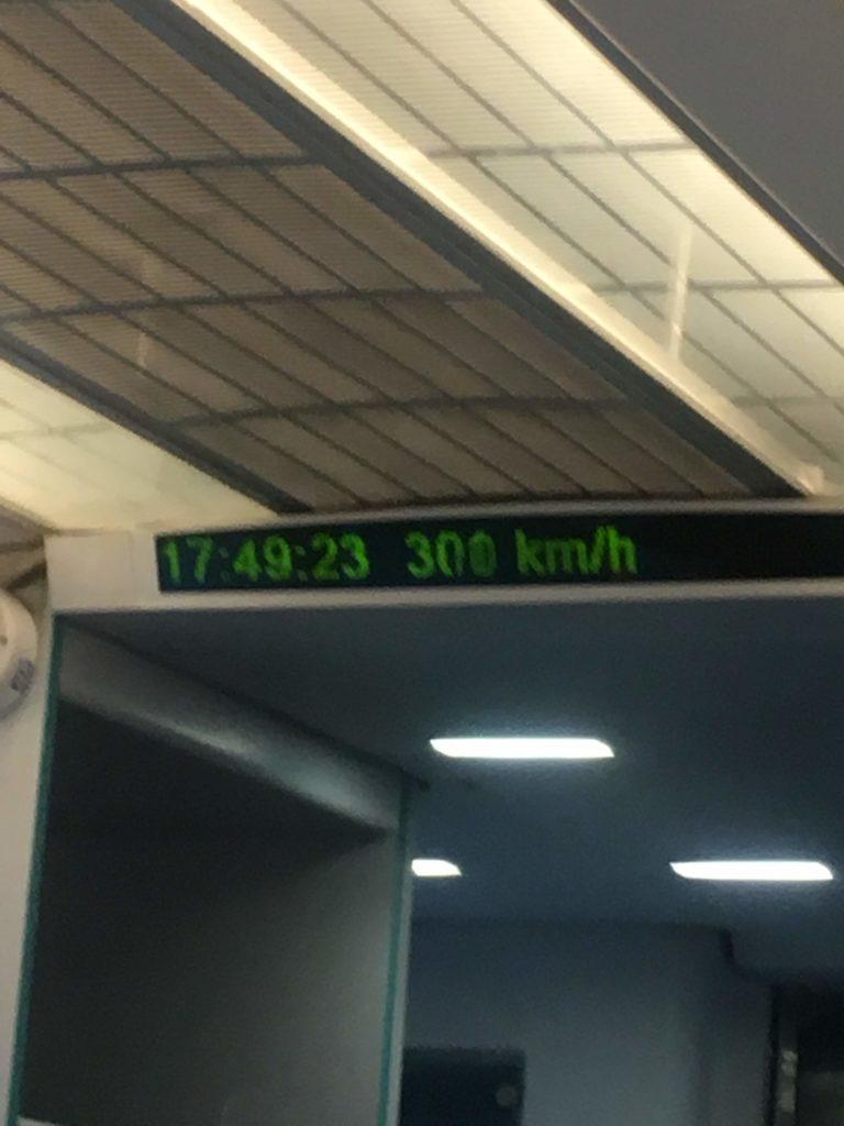 上海リニアマグレブ時速