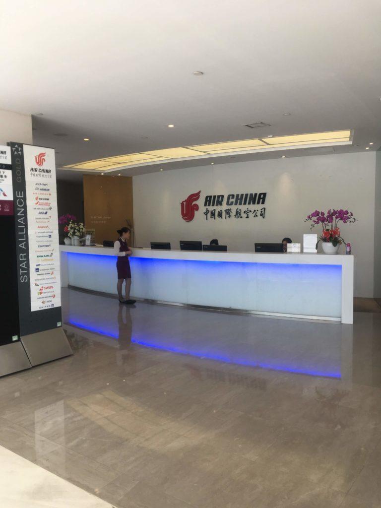 上海浦東空港中国国際航空ラウンジ受付