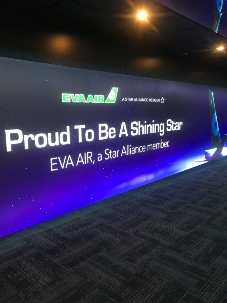 台湾桃園国際空港エバー航空ラウンジ