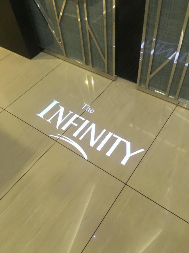 台湾桃園国際空港エバー航空ラウンジビジネスクラスinfinity