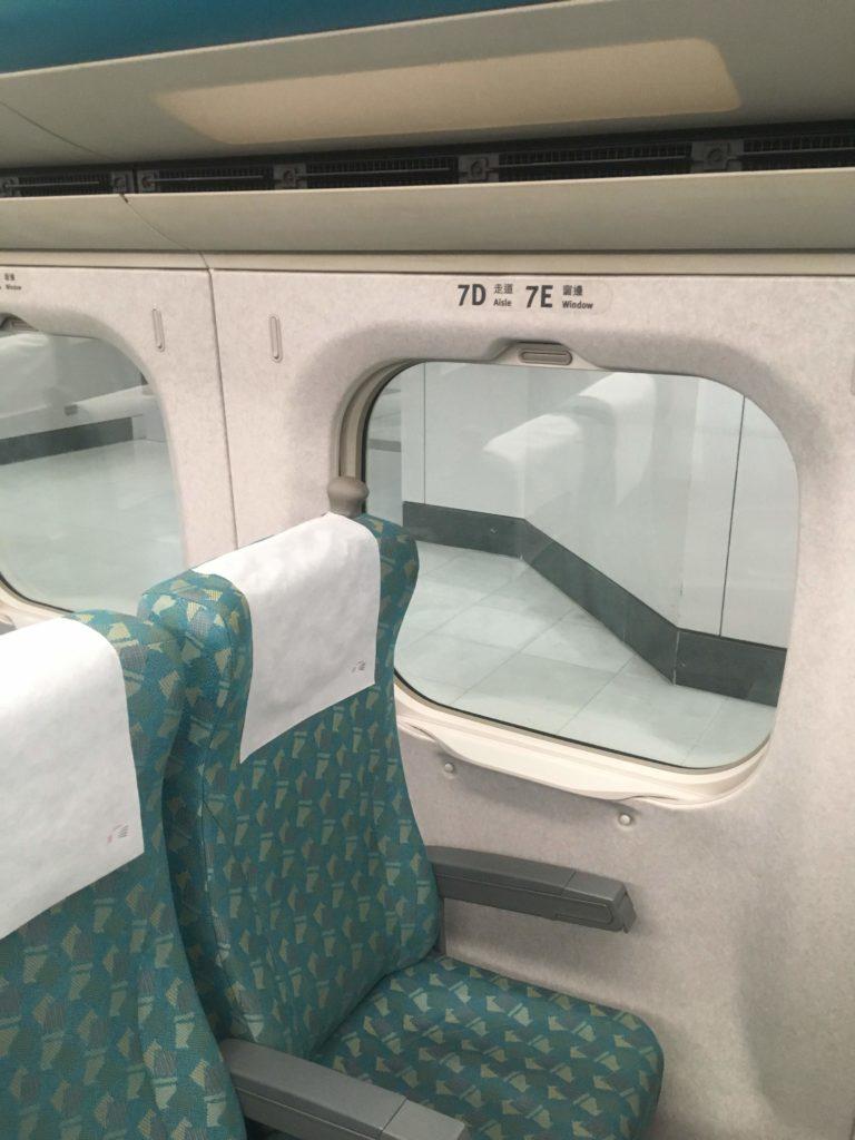 台湾高速鉄道新幹線座席2
