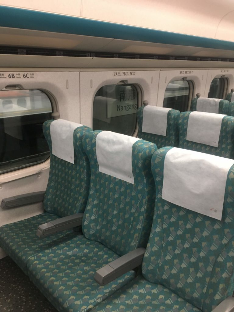 台湾高速鉄道新幹線座席3