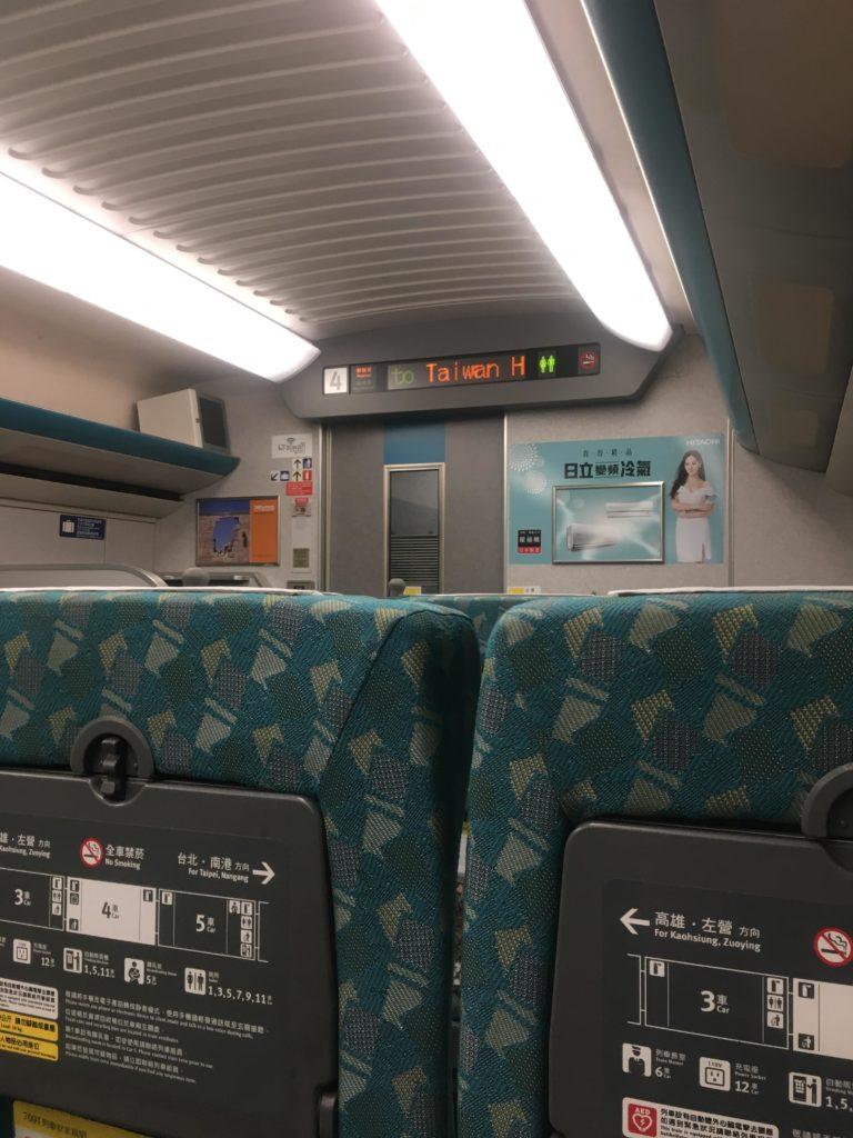 台湾高速鉄道新幹線座席4
