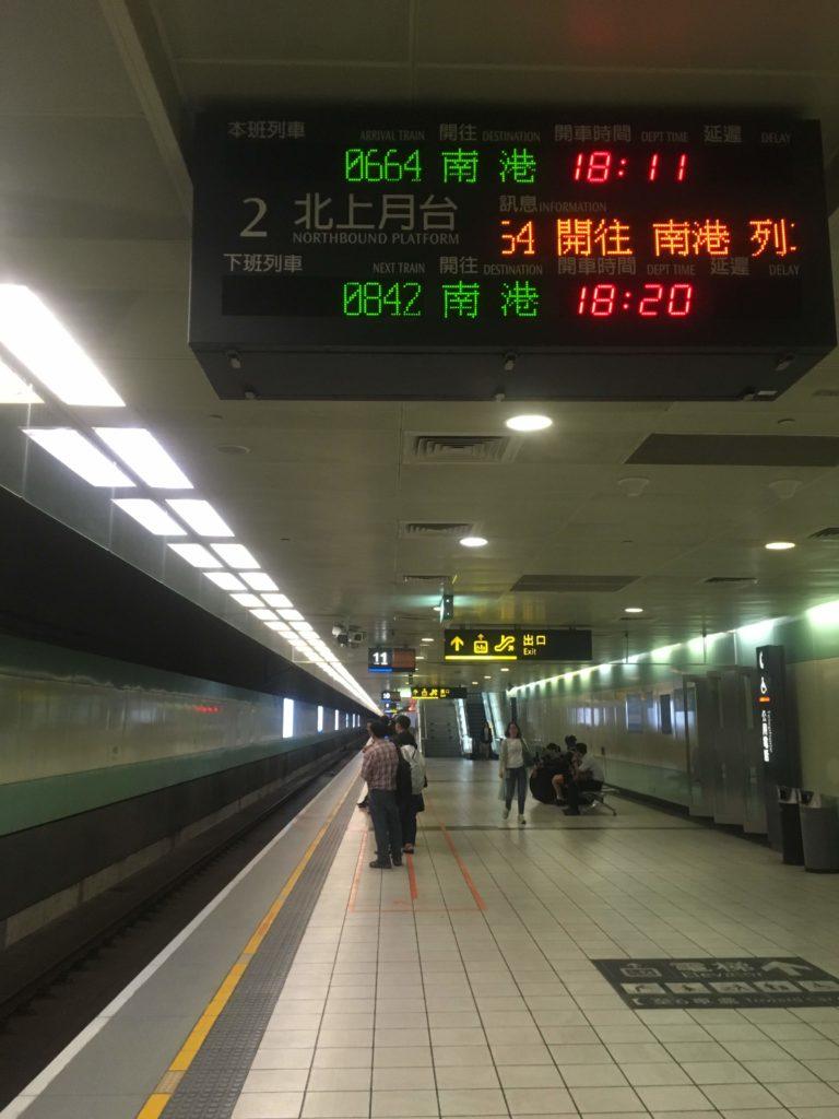 台湾高速鉄道新幹線プラットフォーム2