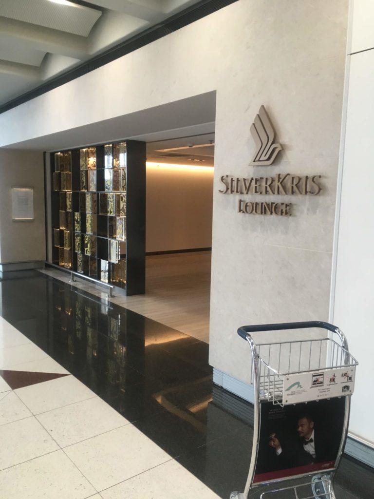 香港国際空港シンガポール航空シルバークリスラウンジ入口