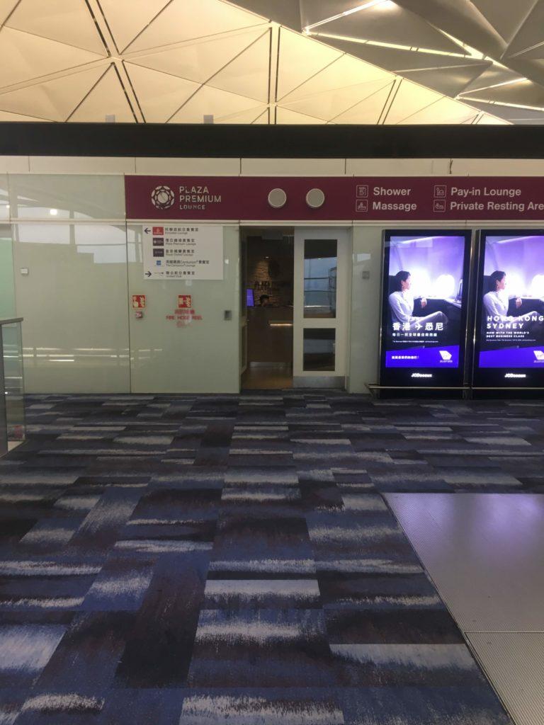香港国際空港ユナイテッド航空ラウンジ順路