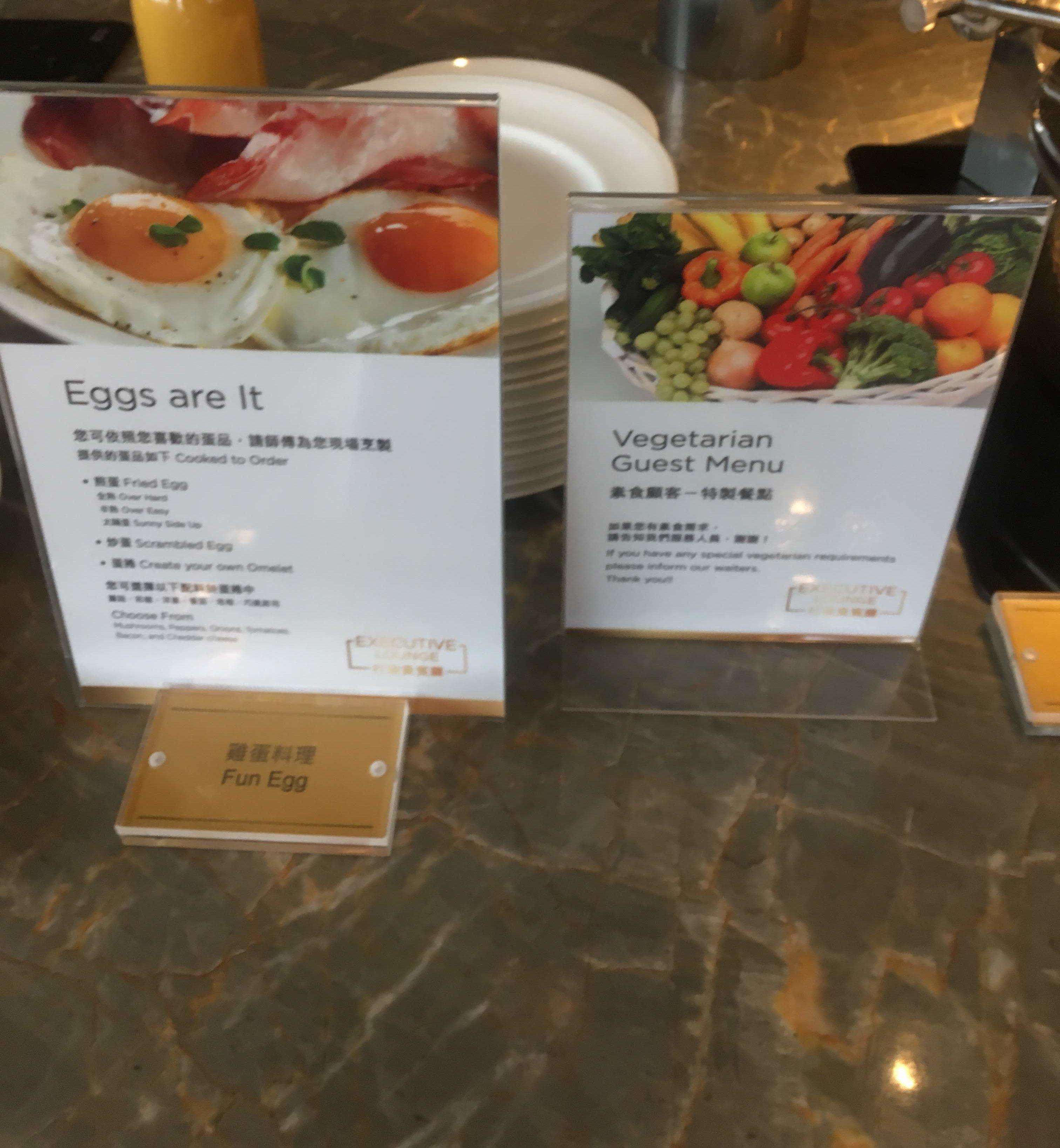 コートヤード台北ラウンジ朝食7