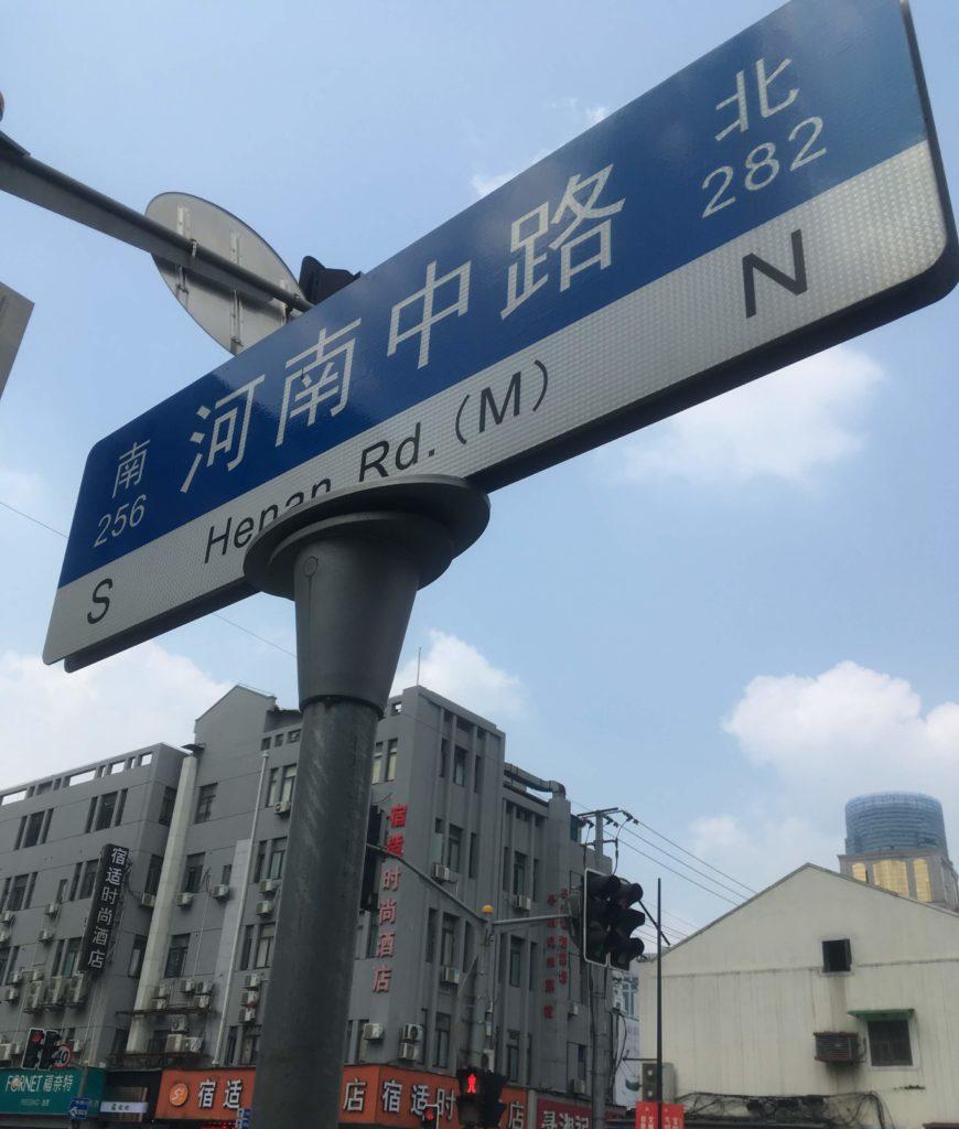 ウェスティン外灘センター上海お部屋アクセス2