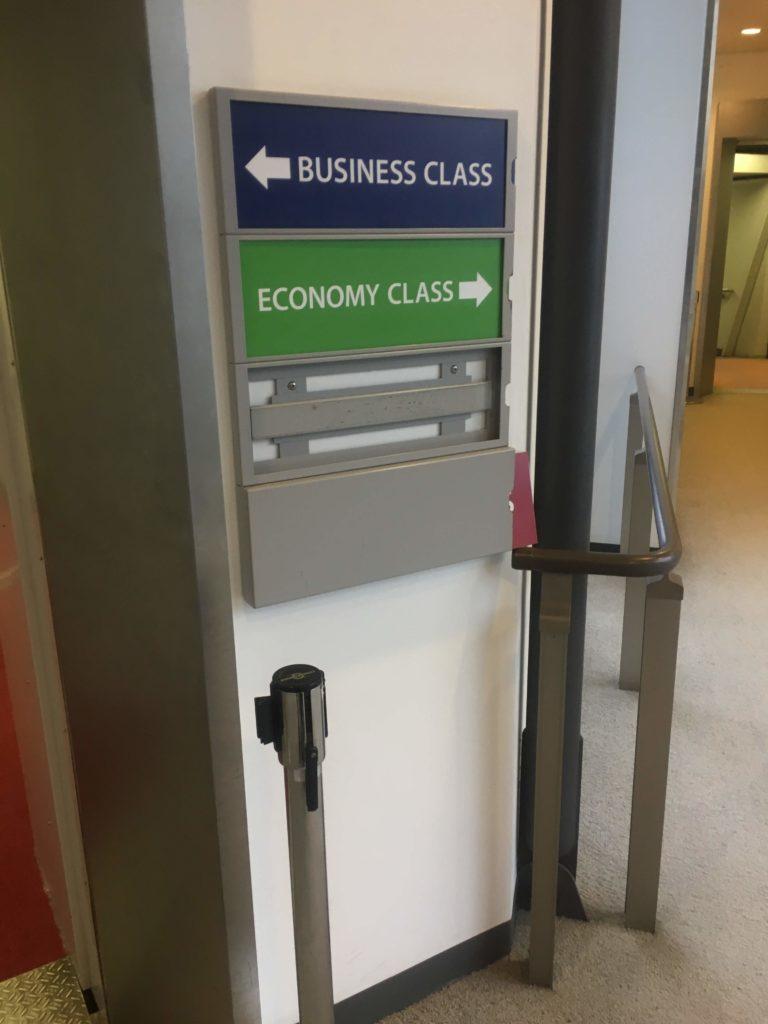 ANAビジネスクラス上海行き入口