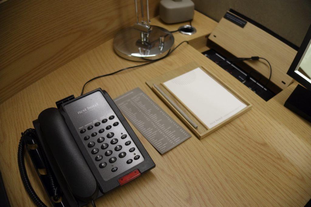 インチョン ネストホテル電話