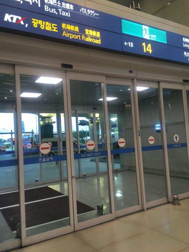 インチョン ネストホテルインチョン空港14番出口