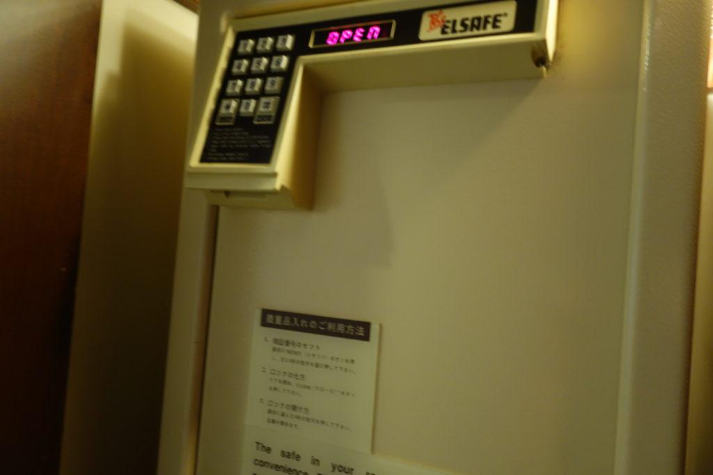 シェラトン香港ホテル&タワーズセキュリティボックス