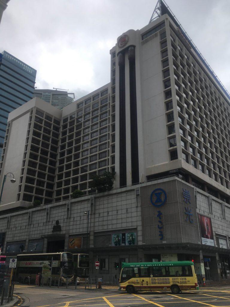 シェラトン香港ホテル&タワーズ外観