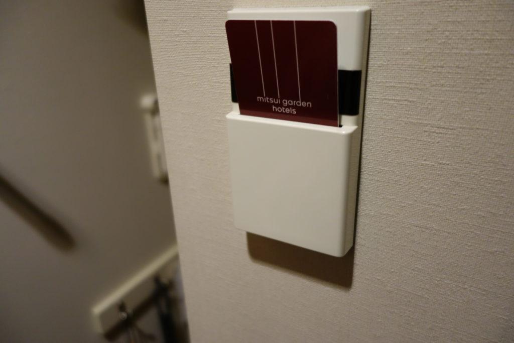 三井ガーデンホテル仙台お部屋電源