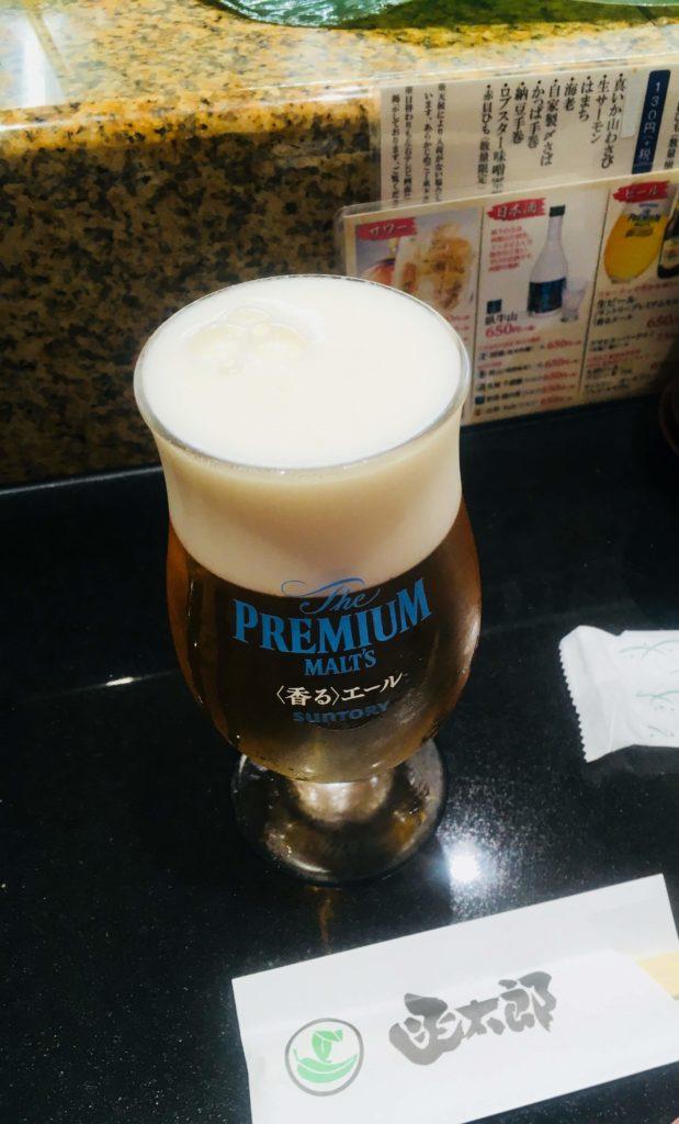 函館立喰寿司函太郎東京駅ビール