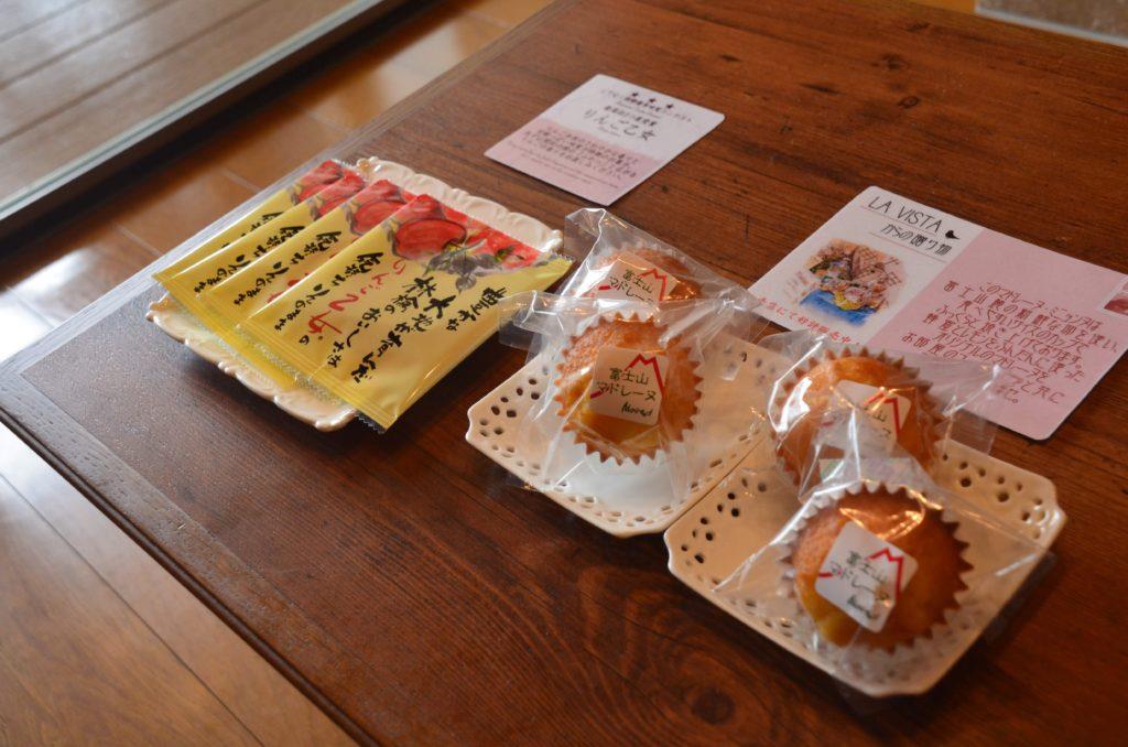 ラビスタ富士河口湖お部屋お菓子