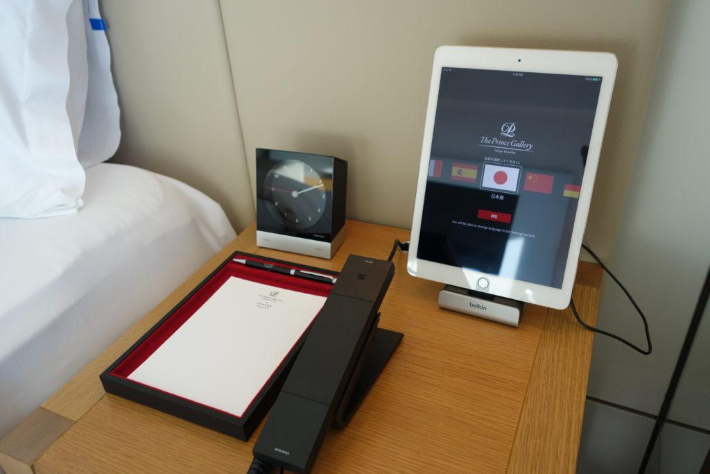 ザ・プリンスギャラリー東京紀尾井町,ラグジュアリーコレクションホテルお部屋のiPad