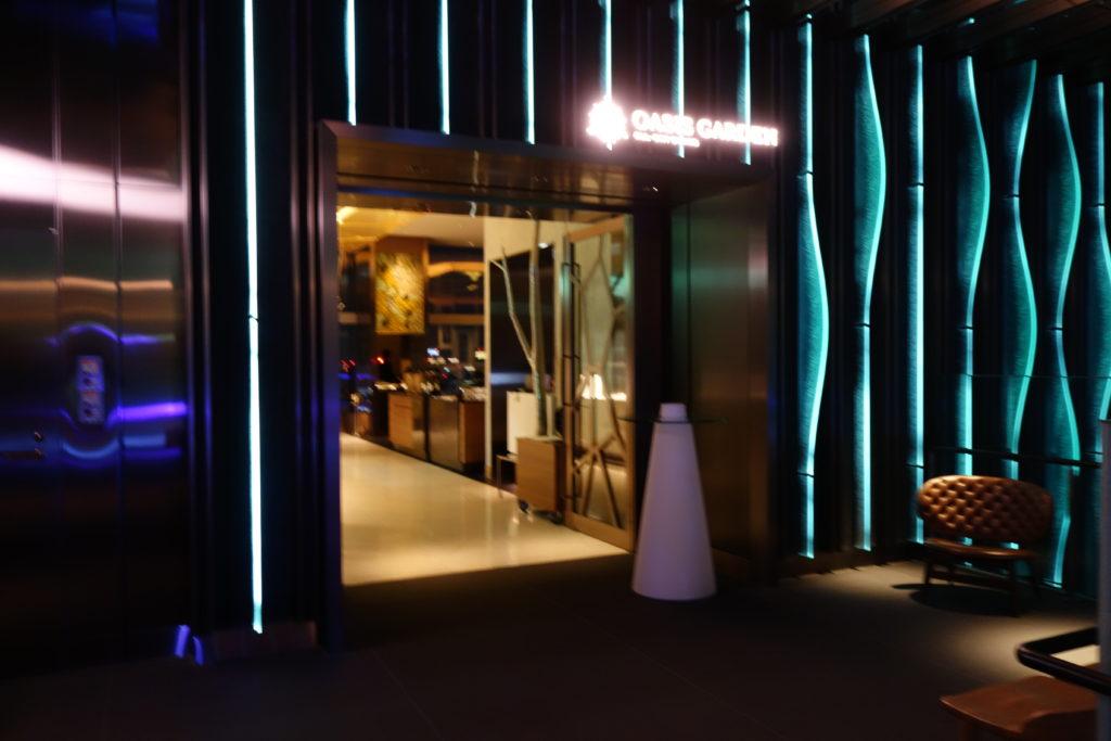 ザ・プリンスギャラリー東京紀尾井町,ラグジュアリーコレクションホテルレストランOASIS GARDEN