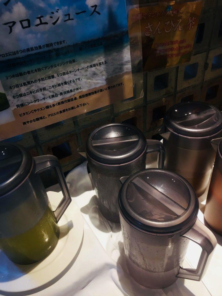 ホテルロコアナハ朝食アロエジュース