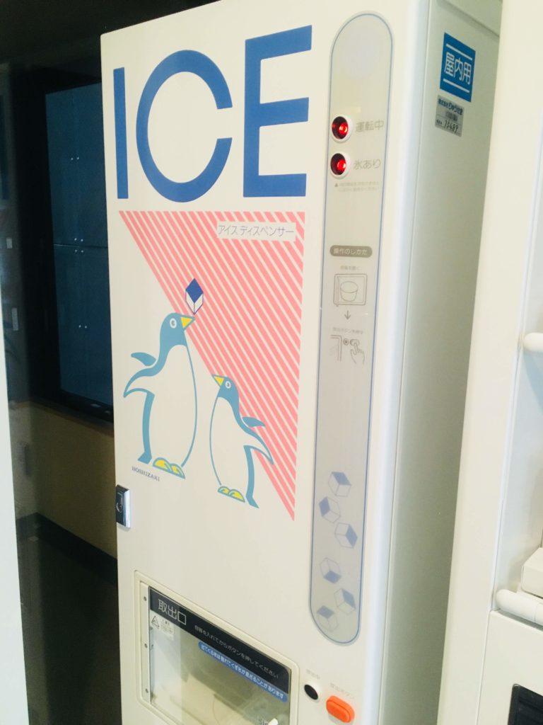 ホテルロコアナハ製氷機