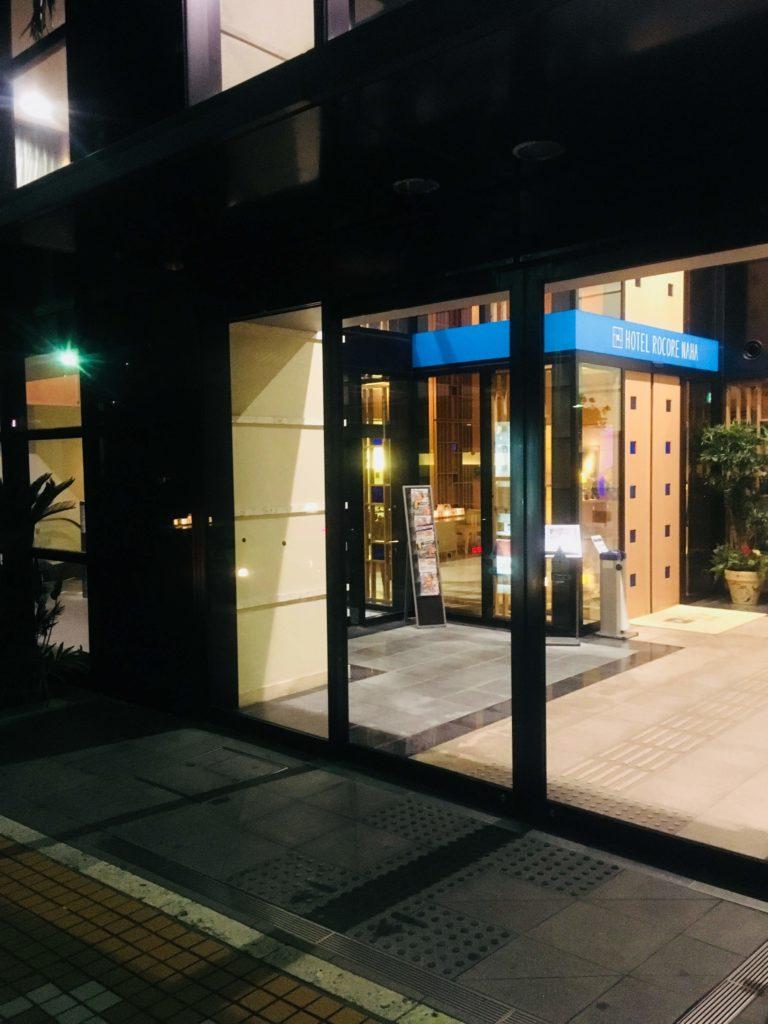 ホテルロコアナハ入口