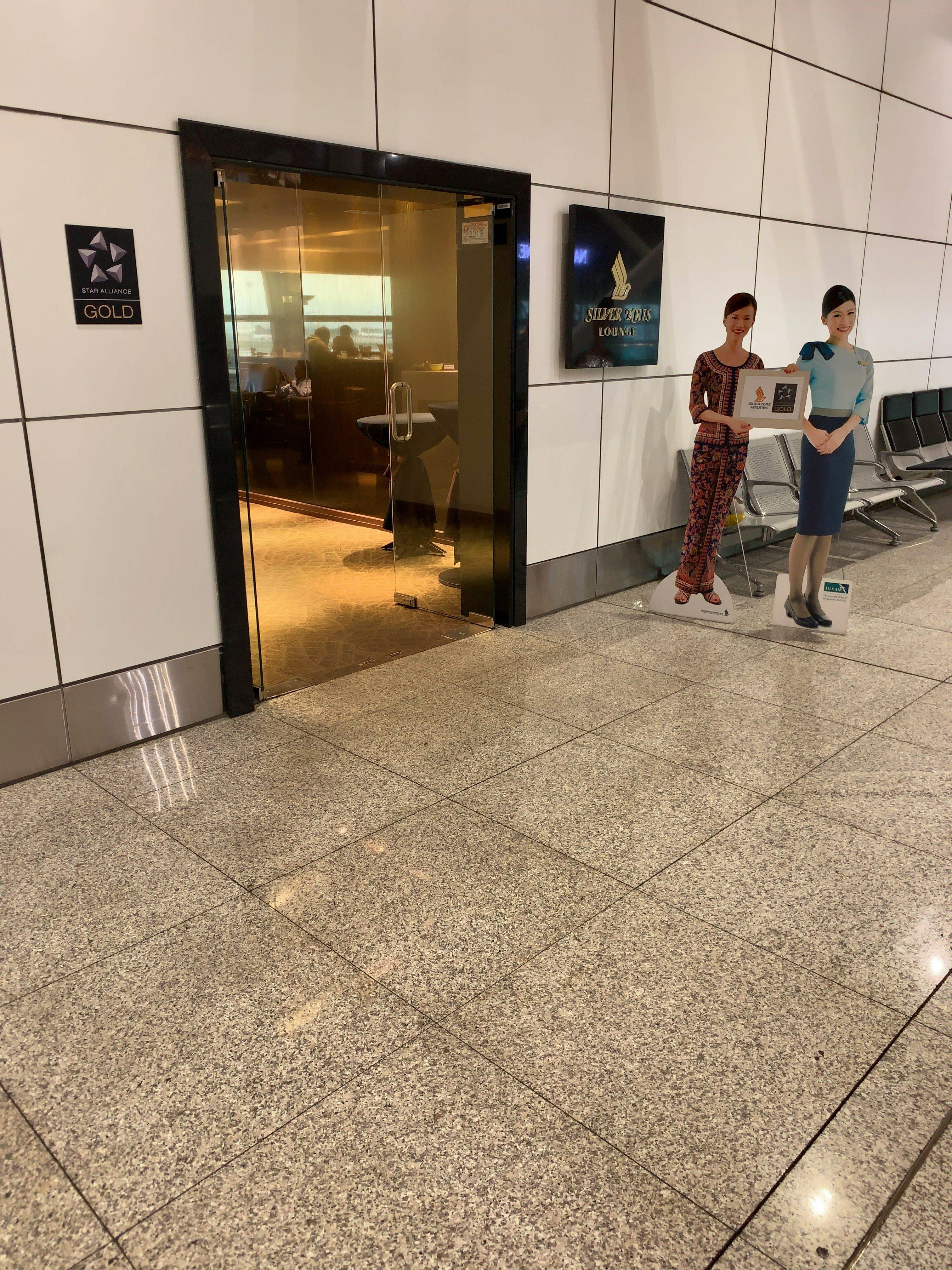 クアラルンプール国際空港シンガポール航空シルバークリスラウンジ入口