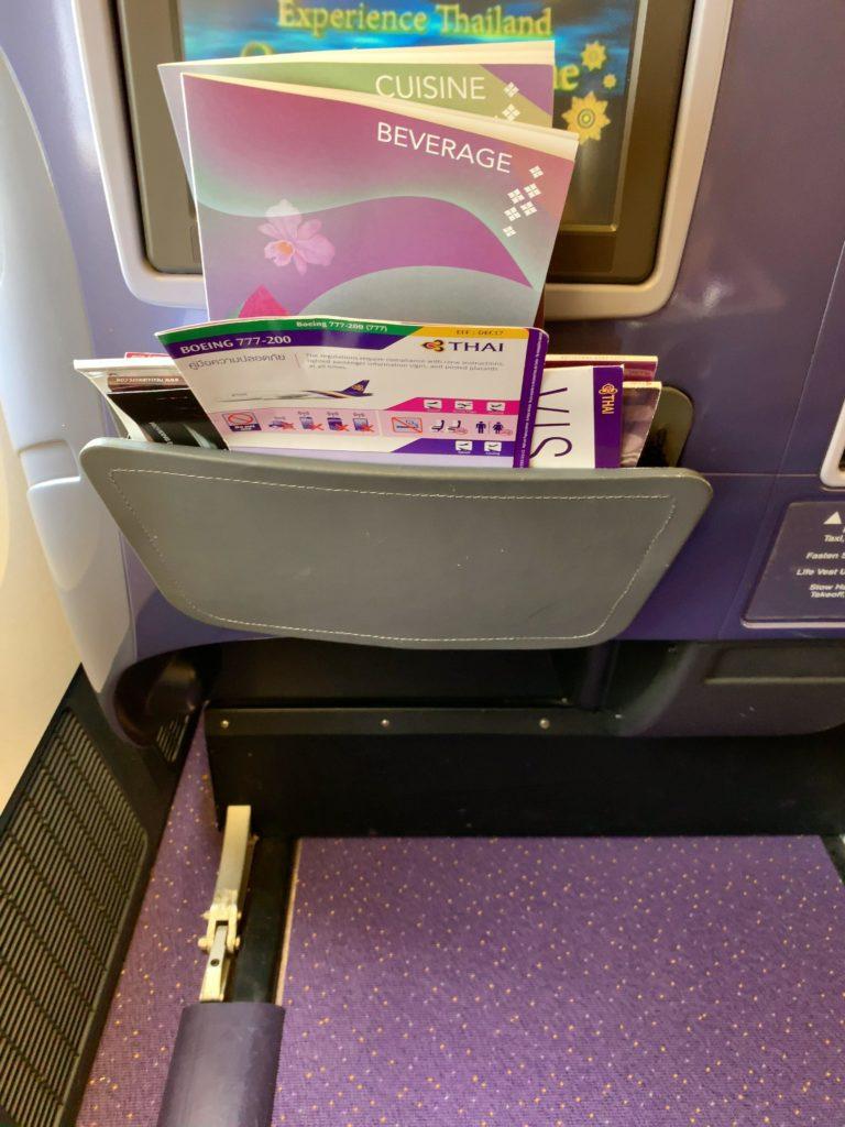 タイ国際航空短距離ビジネスクラス座席22